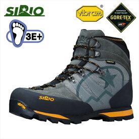 シリオ 登山靴 PF46 ライトトレック【SIRIO】トレッキング シューズ ブーツ アウトドアシューズ ハイキング 登山 幅広 防水 ゴアテックス GTX