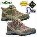 シリオ 登山靴 PF156-2 ライトトレック【SIRIO】トレッキング シューズ ブーツ アウトドアシューズ ハイキング 登山 …
