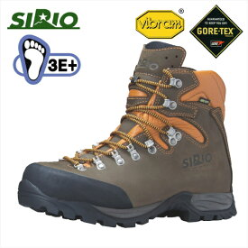シリオ 登山靴 PF530-トレッキング 【SIRIO】トレッキング シューズ ブーツ アウトドアシューズ ハイキング 登山 幅広 防水 ゴアテックス GTX
