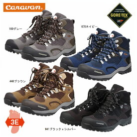 キャラバン 登山靴 C1-02S ライトトレック メンズ【CARAVAN】 トレッキング シューズ ブーツ アウトドアシューズ ハイキング 登山 幅広 防水 ゴアテックス