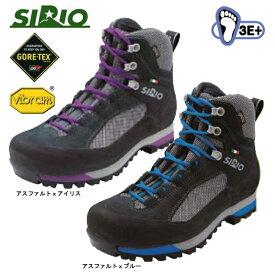 シリオ 登山靴 PF431 ライトトレック 【SIRIO】 トレッキング シューズ ブーツ アウトドアシューズ ハイキング 登山 幅広 防水 ゴアテックス GTX