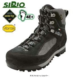 登山靴 ゴアテックス メンズ 幅広 防水【SIRIO】シリオ PF441 ライトトレック トレッキング シューズ
