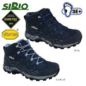 シリオ 登山靴 PF156-3 アクティブハイク【SIRIO】トレッキング シューズ ブーツ アウトドアシューズ ハイキング 登山 幅広 防水 ゴアテックス GTX