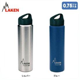 ラーケン ウォーターボトル PLTA7-クラシック・サーモ0.75【LAKEN】キャンプ用品 水筒 ウォーターボトル アルミ水筒