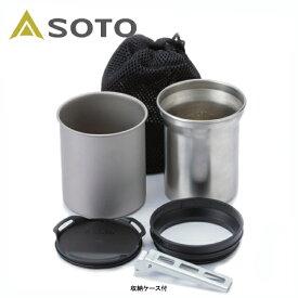 ソト SOD520-サーモスタッグ【SOTO】キャンプ用品 クッカー コッヘル 鍋 キャンプ鍋セット