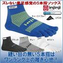 ソックス インジンジ オリジナル ウエイト ショート トレイル トレラン ランニング ジョギング