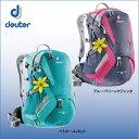 ドイター D34194-フューチュラ20SL(女性用)【DEUTER】 バックパック 登山 リュック リュックサック 登山ザック ポイント【RCP】