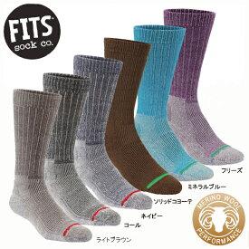 登山用ソックス トレッキング ハイキング 厚手靴下 【FITS】フィッツ 1008-ヘビーエクスペディション ラグドブーツ