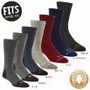 登山用ソックス トレッキング ハイキング 厚手靴下 【FITS】フィッツ 1001-ミディアムハイカークルー
