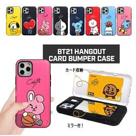 BTS公式グッズ bt21 ケース スマホカバー BT21グッズ 防弾少年団 bt21アイフォン バンパーケース bt21 ケース iPhone11 11Proケース 11Promaxケース カバー ハードケース iPhone