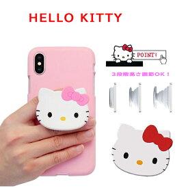 スマホアクセサリー スマホリング おしゃれ キャラクター バンカーリング サンリオキャラクターズ ハローキティ Hello kitty スタンド スマートフォン落下防止 グッズスマホリング アイリング iPhone アンドロイド グリップスタンド
