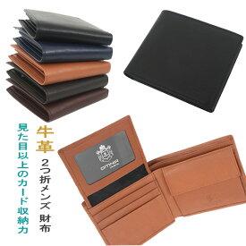 財布 メンズメンズ 二つ折り ブランド 財布 メンズ  二つ折り メンズ 二つ折り 薄い 革 財布 小さい財布 メンズ キャッシュレス