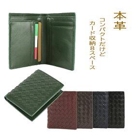 財布 メンズ 二つ折り 本革 カーフスキン ブランド OMNIA オムニア カード収納 豊富 財布 メッシュ 革 皮 ギフト 学生 縦 タテ型カーフスキン