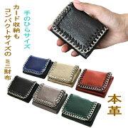 レディースミニ財布本革財布レディース5カラー