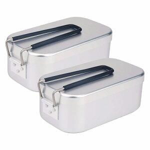 飯盒 メスティン 850ml 2個セット アルミ ライスクッカー キャンプ アウトドア バーベキュー 炊飯 調理器具 用品 ソロキャンプ 登山 ドイツ弁当箱 弁当箱 人気 おすすめ 2合 小物入れ 鍋 フライ