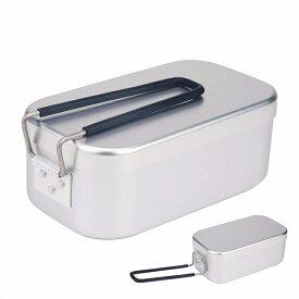 飯盒 メスティン 850ml アルミ ライスクッカー キャンプ アウトドア バーベキュー 炊飯 調理器具 用品 ソロキャンプ 登山 ドイツ弁当箱 弁当箱 人気 おすすめ 2合 小物入れ 鍋 フライパン 軽量 コンパクト