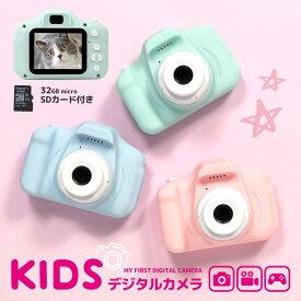 デジタルカメラ 高画質 キッズカメラ トイカメラ 知育玩具 キッズ 写真・動画 ビデオ 子供用 カメラ 32G SDカード付き 知育ゲーム付き ゲーム内蔵 ストラップ付き おもちゃ プレゼント ギフト 人気 おすすめ