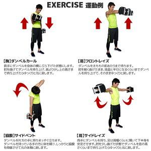 可変式ダンベルアジャスタブルダンベル【ブロックダンベルダンベル20kgパワーブロックではありませんトレーニング器具筋トレ運動スポーツダイエットトレーニング器具二の腕エクササイズフィットネス5〜26kg可変式コンパクト】