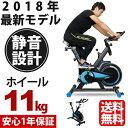 フィットネスバイク トレーニング スピナーバイク スピニングバイク エクササイズバイク エクササイズ ダイエット ランナー