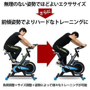 フィットネスバイクスピンバイク【小型サイズトレーニングルームランナートレーニングバイクスピナーバイクスピニングバイクエクササイズバイクエクササイズ2017年モデルダイエット】