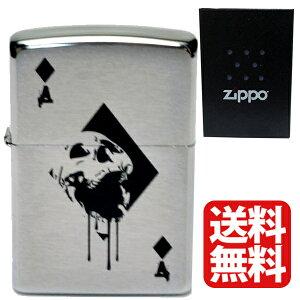 zippo ライター スカル ダイヤ トランプ おしゃれ zippoライター 名入れ ジッポ オイル ジッポライター 200 トランプ柄 ダイヤ柄 エース クロムサテーナ 髑髏 ドクロ 骸骨 刻印 レーザー 喫煙具