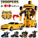 ロボット おもちゃ ラジコン おもちゃ 男の子 プレゼント 車 トランスフォーム 変形 ロボ フィギア メカ 乗り物 玩具 …