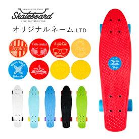 ペニータイプ スケートボード プレゼント ミニクルーザー スケートボード クルーザー スケボー おもちゃ アウトドア デッキ スポーツ 子ども ベアリング ウィール ホイール キッズ コンプリート セット 22インチ LED