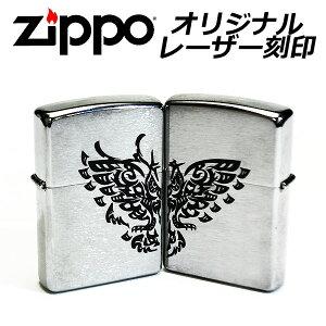 zippo ライター ペアジッポ 限定 オリジナル レーザー刻印 フクロウ おしゃれ zippoライター 名入れ/ジッポ オイル/ジッポライター オイルライターペアハート 200番 ジッポライター 喫煙具 たば