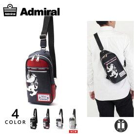アドミラル ボディバッグ メンズ レディース ブランド ワンショルダーバッグ ブラック 斜めがけ PU レザー 撥水 軽い 薄型 [公式] Admiral ADGA-01 母の日 新生活 プレゼント ギフト