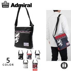 【5の付く日限定ポイント最大24倍】アドミラル 縦型 ショルダーバッグ メンズ レディース ブラック B5 ブランド 斜めがけ バッグ PU レザー 撥水 軽い 小さい おしゃれ [公式] Admiral ADGA-03 プレゼント ギフト
