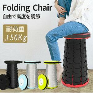 折りたたみ椅子 アウトドア 椅子 軽量 高密度 高強度 かんたん 組み立て 頑丈 ストラップ付き 安定 アウトドアチェア キャンプ 椅子 折り畳み式 スツール 伸縮スツール 軽量 コンパクト おし