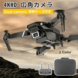 【30%OFFクーポン適用】 ドローン カメラ付き 4K 広角HDカメラ 最大飛行時間25分 フォローミーモード リターンモード 自動的に高度維持 空撮 おりたたみ式 収納ケース付き ブラック アウトドア 専用ケース