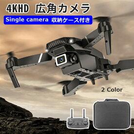 【30%OFFクーポン適用】 ドローン Single カメラ付き 4K 広角HDカメラ 最大飛行時間25分 フォローミーモード リターンモード 自動的に高度維持 空撮 おりたたみ式 収納ケース付き ブラック アウトドア 専用ケース