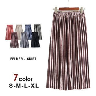 All seven colors of pleated skirt velour skirt velour skirt metallic skirt mi-mollet length skirt S/M/L/XL high waist velvet waist rubber BIC size plain fabric flare lady's lovely mature fashion medium long maxi in the fall and winter