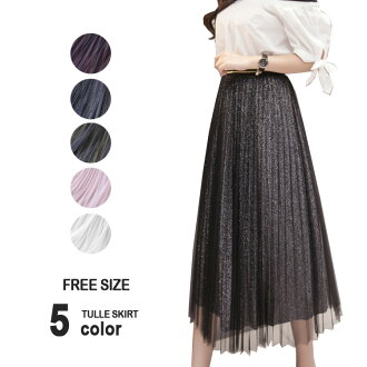 [period-limited 20%OFF coupon] why Tredgold silver pink shiningly stylish in the street party leisure when pleated skirt Tulle skirt mi-mollet length long length maxi Lady's white four season waist rubber gauze is lovely mature a risotto