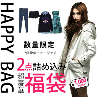 It is set men casual clothes returned goods exchange cancellation impossibility in two points in the item ふくぶくろ four season when two points of lucky bag Lady's 2017 biggest Thanksgiving Days begin, and two points of set tops bottom stop soot cart bottoms