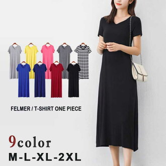 All nine colors of camisole dress inner v neck camisole dress mi-mollet length ビックサイズモダール plain fabric tight a line dress long length short sleeves inner camisole dress stretch house coat roomware M/L/XL/2XL big size casual Lady's