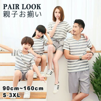 t shirt short pants horizontal stripe gray set top and bottom set family matching clothes 90/100/110/120/130/140/150/160 S/M/L/XL/2XL/3XL man and woman combined use two points set couple couple matching memory house coat room wear in the summer stylish p