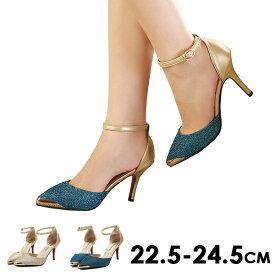 55f88e651baa6 ハイヒール パーティー スパンコールハイヒール パンプス レディース 結婚式 ハイヒール 靴 疲れない 7センチ 歩きやすい 履きやすい 美脚ピンヒール  サンダル ...