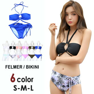 All black white pink six colors for the セパレートスイムウェアミズギプールビーチウェア S/M/L valley bust sexy lovely mature fashion beauty chest woman who can serve it for the swimsuit bikini sexy plain fabric halterneck top and bottom set shorts Lady's beach