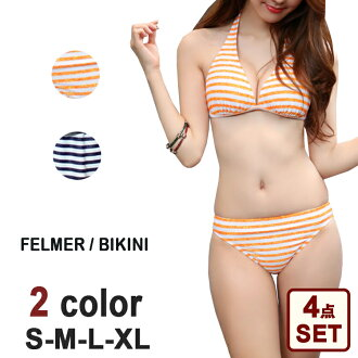 Child ショートパンツスイムウェアミズギママ swimsuit stripe beachwear 2WAY swimwear two colors of the pretty woman for the race cover up horizontal stripes swimsuit Lady's figure cover bikini four points set big size horizontal stripe Halter bikini t shirt sexy S/M/L/XL wo
