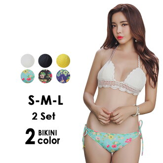 It is 40 generations for 30 generations for Cloche bikini swimsuit Lady's Cloche knitting knit knitting bikini top and bottom set feeling bust child Gurley mom sexy cute valley resort halterneck bra underwear ribbon 20 generations of the woman for the S