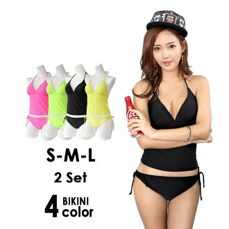Swimsuit Lady's figure cover tank top bikini fitness surfing tank top bikini V neck plain fabric separate みずぎ S M L halterneck mom swimsuit sexy no wire swimsuit two points set black neon pink neon green yellow swimwear