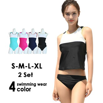Gym exercise swimming swimming race use for all size separate swimsuit tank top bikini mom swimsuit S/M/L/LL tank top short pants shorts three points set four-colored swimwear sports which swimsuit figure cover fitness swimsuit Lady's has a big in 40s in
