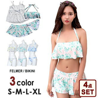 Children-related sexy flower halterneck beachwear swimwear of the entering 2way swimsuit Lady's camisole bikini swimsuit dress fitness figure cover floral design frill bikini race tank top bikini swimsuit trend separate wire big size three colors S/M/L/X