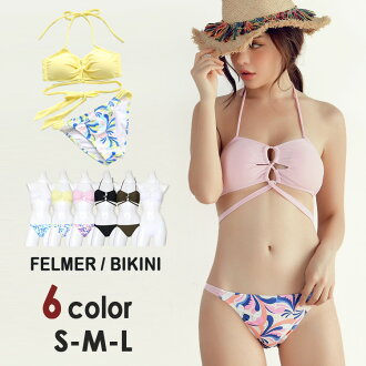 All six types of development for the fashion beauty chest woman that the sexy who can pile the クロスリボンセパレートホルターネックキュートスイムウェアミズギ swimsuit pool beachwear S/M/L valley bust for the swimsuit Lady's two points set bikini plain fabric bra floral design underwea