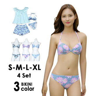 Swimsuit figure cover tank top bikini separate swimsuit flare horizontal stripe tops rush guard Lady's floral design short pants four points set big size halterneck adult girl wire bikini mom figure cover 40 generations /30 charges /20 charges / married