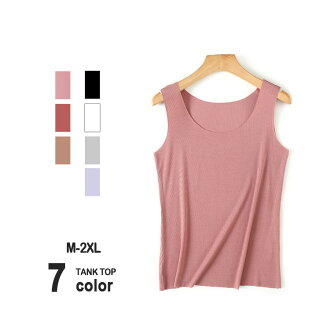 All 12 tank top Lady's rib knit seamless tank top camisole inner rib camisole inner shirt four season M/L/XL/2XL big size dyed cloth without a pattern cool neck slight wound layering cotton colorful rib coordinates inner