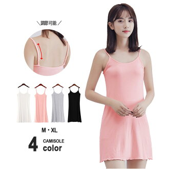 Ash pink M L XL plain fabric tight U neck thin camisole inner tunic dress nightclothes long shot stretch camisole dress in autumn in the spring and summer black-and-white camisole inner lady's long length キャミソールモダールキャミインナートップス