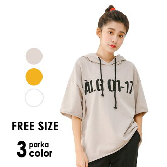 It is the child coordinates of the figure cover casual clothes cotton white white beige yellow woman woman and the size that breathes it, and is big relaxedly in parka Lady's fashion size grain thin parka tops pullover food short sleeves plain fabric Eng